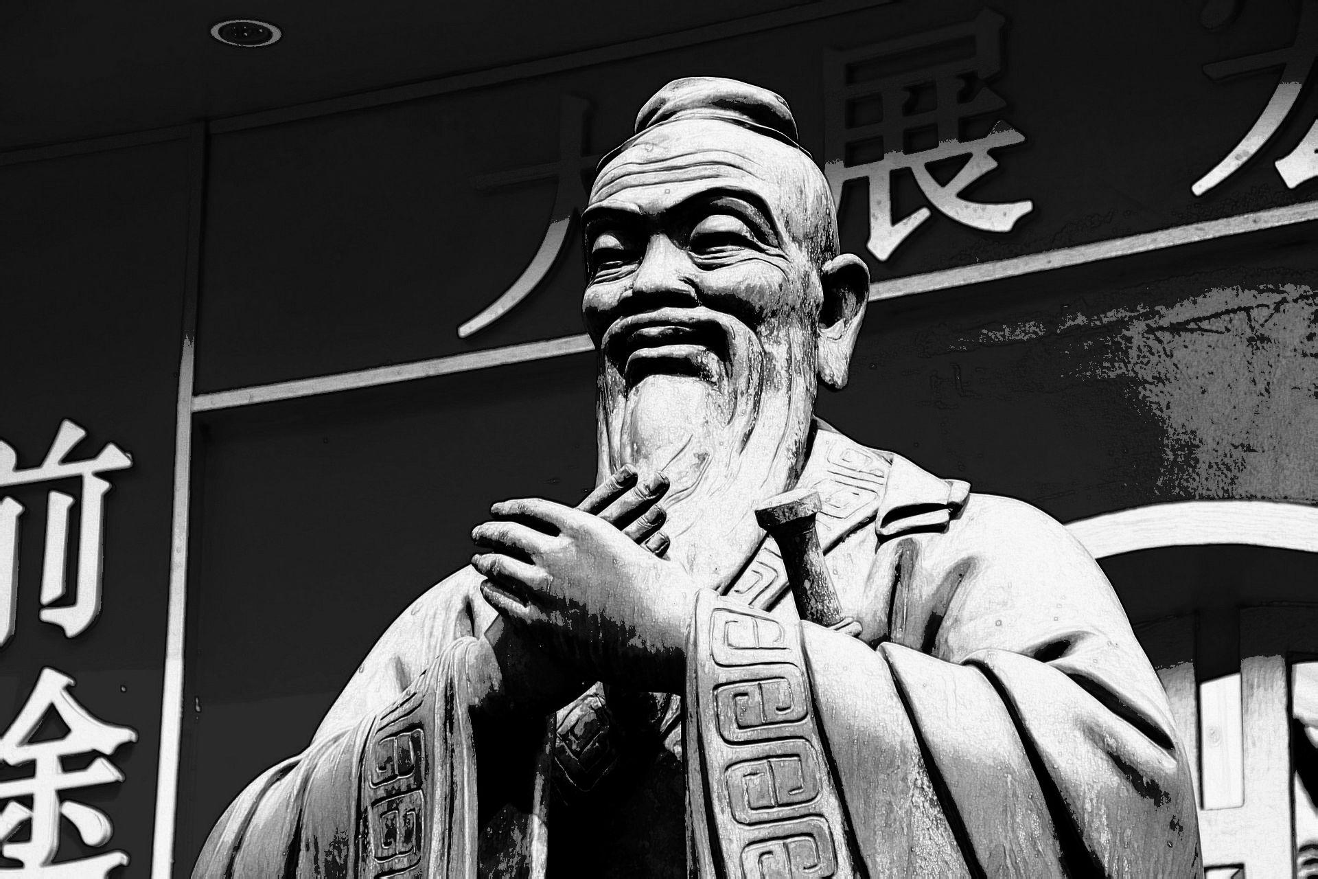 Confucius à propos du travail